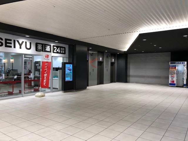 半蔵門線 錦糸町駅2番出口 楽天地ビル地下1階 西友正面の画像写真