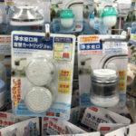 100円ショップ ダイソーの浄水器を使った感想、性能比較評価