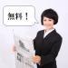 日経新聞を無料で読む3つの意外な方法。(スマホ、iPhoneで読める)